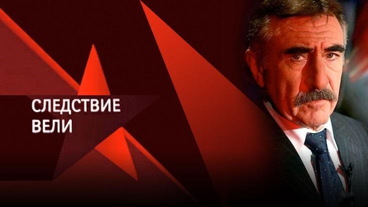 """На НТВ покажут выпуск программы """"Следствие вели"""", снятый в Курске"""