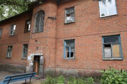 Курск: семь аварийных домов во 2-м Промышленном переулке снесут