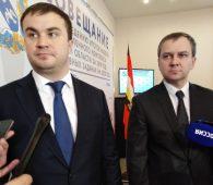 В Курской области появится промышленный технопарк