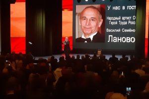 В Курске состоялся моноспектакль Василия Ланового