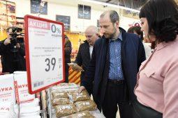 Заместители губернатора провели ревизию в супермаркете Курска