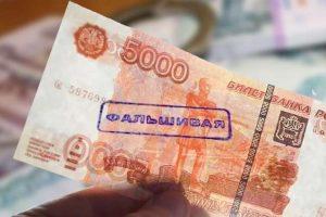 Курянам продавали фальшивые купюры через Интернет