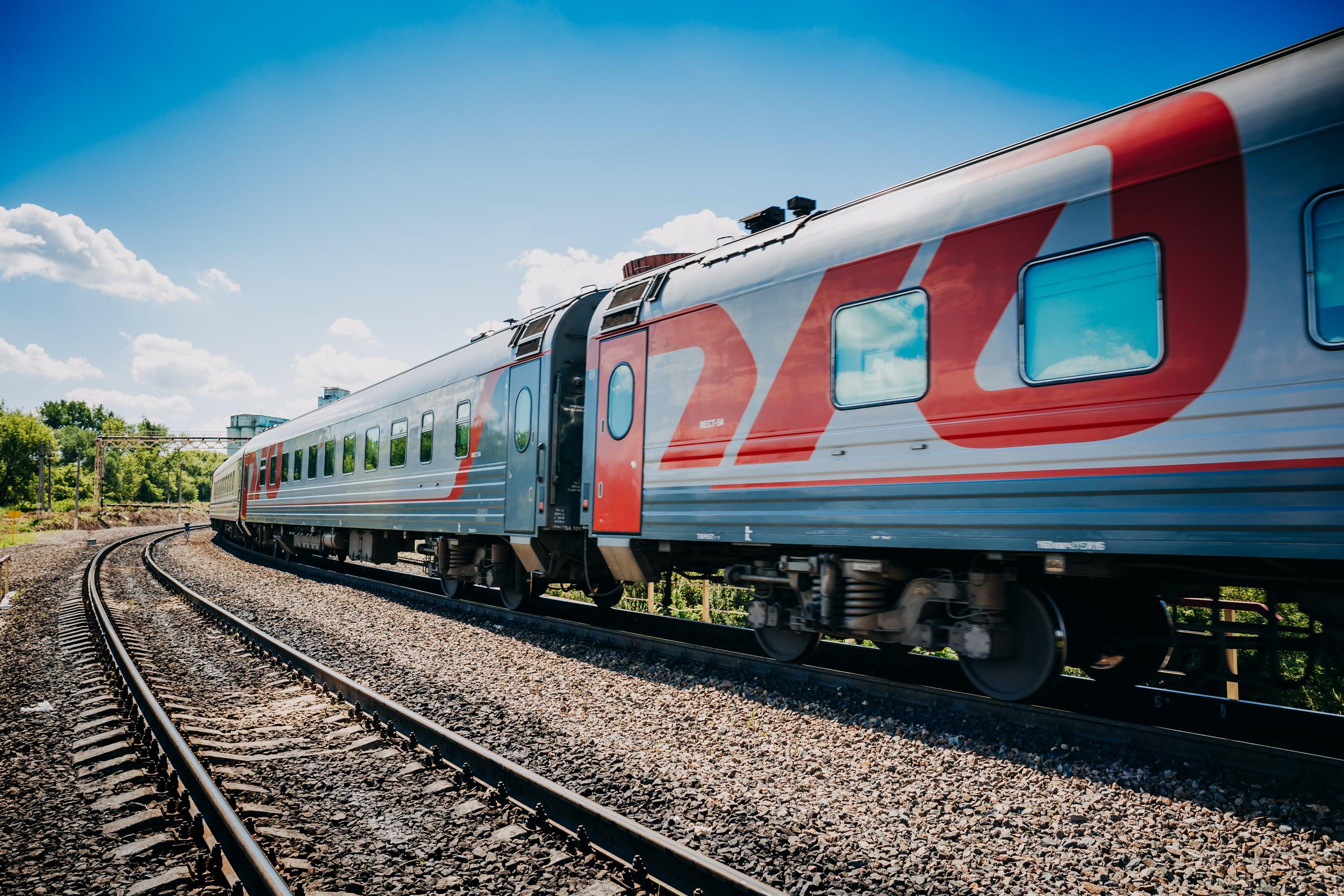 желаем, поезда картинки фото пассажирские все нашли провели