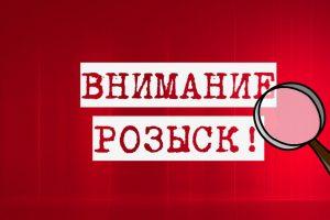 Костромского преступника разыскивают в Курской области
