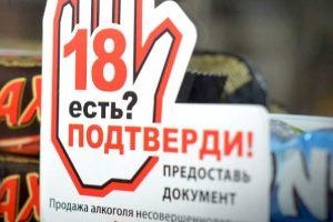 В Курске продавщица продавала алкоголь подросткам