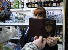 Курянке назначили исправительные работы за продажу алкоголя подросткам