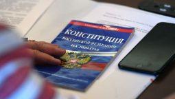 В Курске обсудили голосование по изменениям Конституции