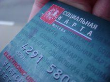 В Курской области разрабатывается социальная карта жителя