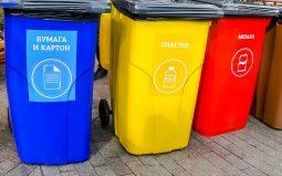 Курск вошел в десятку лучших городов по раздельному сбору мусора