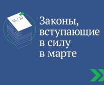 Курянам рассказали об изменениях в законодательстве