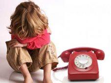На Детский телефон доверия поступило 11,5 тысячи звонков от курян