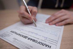 Куряне могут подать налоговую декларацию до 30 июля