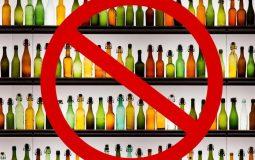 В Курской области не планируют вводить запрет на продажу алкоголя