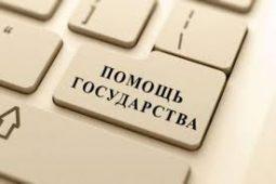 В Курске изменились правила получения субсидии для бизнеса