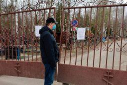 Курянин, несмотря на запрет, отправился на кладбище