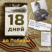 О самом маленьком герое Великой Отечественной войны