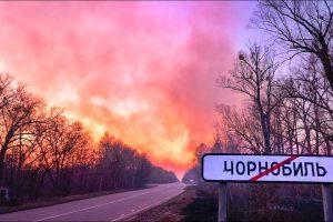 Чернобыльский пожар на Курскую область не повлиял