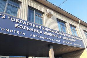 В Курской области коронавирус диагностировали еще у 73 человек