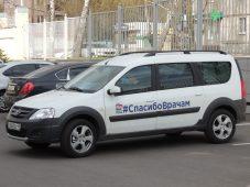 Волонтерские центры передают больницам по всей стране автомобили в помощь медикам