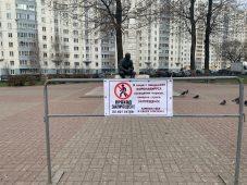 Курян призывают не посещать общественные места