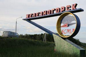 В Железногорске Курской области увеличилось число больных коронавирусом