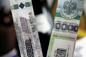 В Курской области изготавливали поддельные акцизные марки