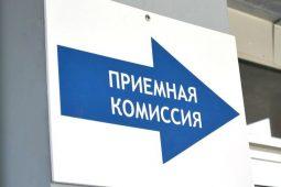 Приемная компания в курских вузах стартует в июне