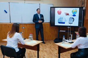 В Курской области выбрали учителя года