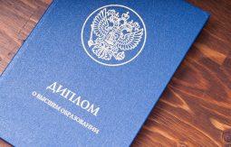 В Курской области сотрудники без высшего образования управляли закупками