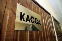 В Курской области работодатель задолжал сварщику 32 тысячи рублей