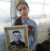 Куряне стали лауреатами Всероссийского конкурса «Правнуки победителей»