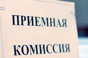 В Курской области приемная кампания в техникумах начнется в срок