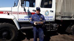 В Курской области обнаружили минометную мину