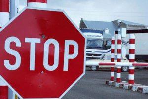 В Курской области задержан нарушитель государственной границы