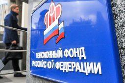 Курские льготники могут подать заявление на соцуслуги до 1 октября