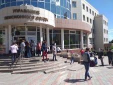 Курская полиция проследит за социальной дистанцией возле Пенсионного фонда