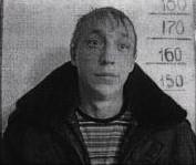 Курская полиция разыскивает скрывшегося от следствия мужчину