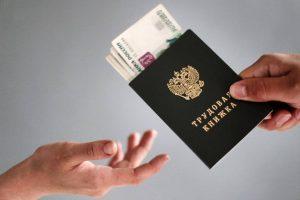 Курскую чиновницу оштрафовали на 120 тысяч рублей за служебный подлог