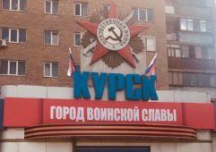 В Курске привели в порядок фасад бывшего гастронома на Перекальского
