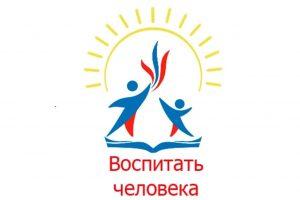 Курские педагоги отличились на Всероссийском конкурсе