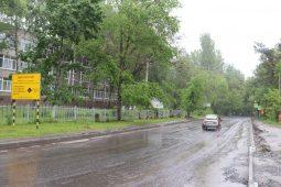В Курске отремонтируют дороги к школам