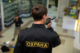 В Курске охранник отсудил две тысячи расходов
