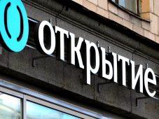 Банк «Открытие» запустил фабрику инновационных проектов и технологий
