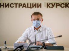 Роман Старовойт провел совещание по вопросу социальных выплат семьям с детьми