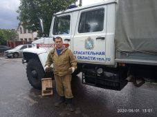 В Курске нашли боеприпасы времен ВОВ