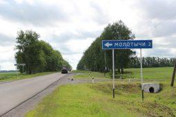 В Курской области в Молотычах предотвращена вспышка COVID-19