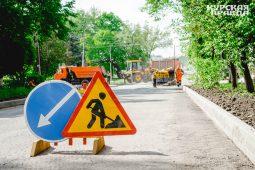 В Курской области дороги будут ремонтировать по региональной программе