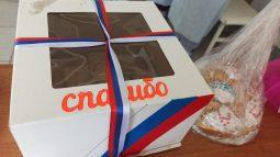 Курские семьи испекли медикам пироги