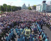 Курская область: традиционного Крестного хода не будет