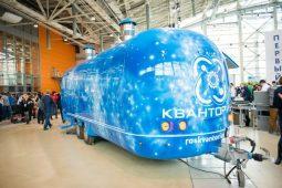 К сельским школьникам Курской области будет приезжать мобильный технопарк «Кванториум»